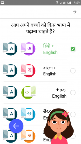 languages option in image